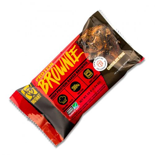 Mutant - Brownie
