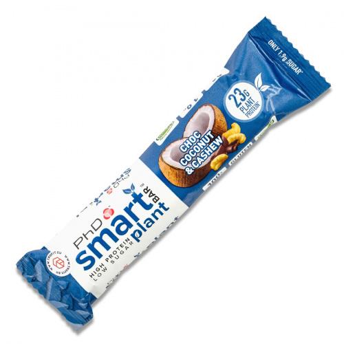 PHD Nutrition - Smart Bar Plant
